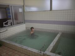 松の湯入る2