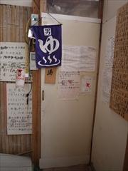 P1380595.jpg