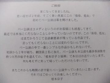 DSCF5227.jpg