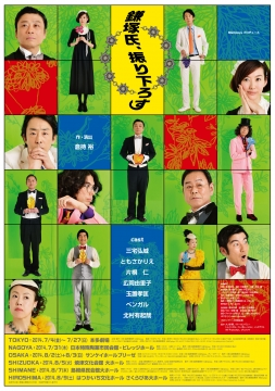 poster5598.jpg