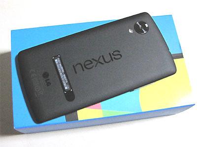 nexus5_2014b2.jpg