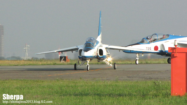 t4blue_2014may31_3a.jpg