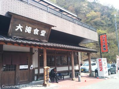 takizawa03.jpg