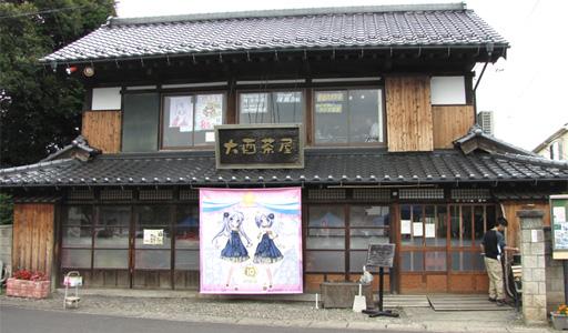 washimiya_06jul201_01.jpg