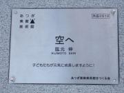 2014_04010027.jpg