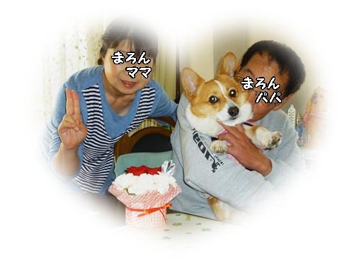 お花のケーキ2