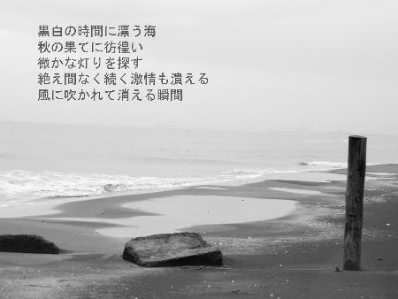 コピー ~ 風に消える (450x338)