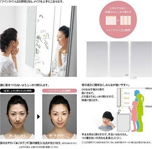 mirror_01.jpg