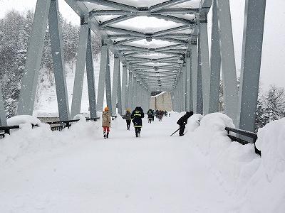 s-橋の向こうへ!