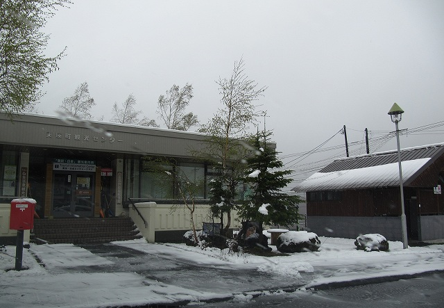 s-雪、、、