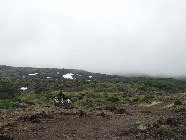 s-望岳台にて。