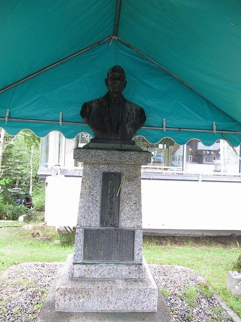 s-笠かけ銅像