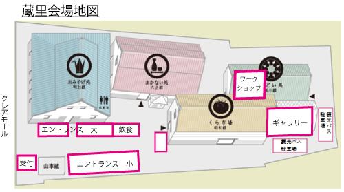 K1_kurari_kaijyou_MAP.jpg