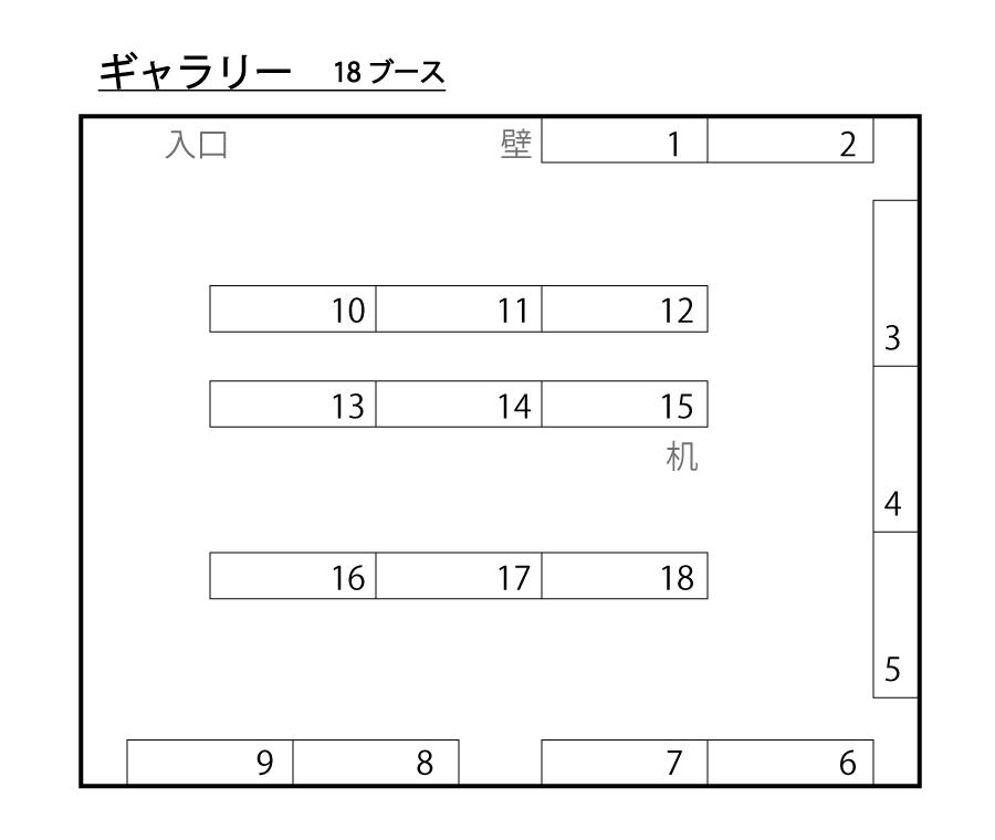kawagoe_booth_galary.jpg