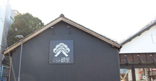 kuraki_k1_4.jpg