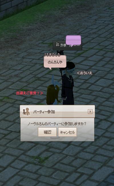 mabinogi_2014_04_12_025.jpg