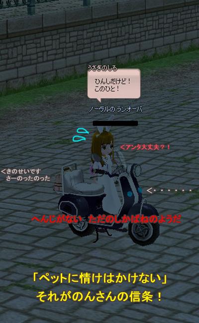 mabinogi_2014_04_12_026.jpg