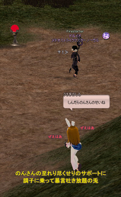 mabinogi_2014_04_12_028.jpg