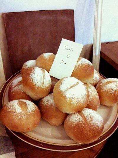 bakery2_201409211509383c0.jpg