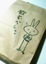 yuki_convert_20140616205332.jpg