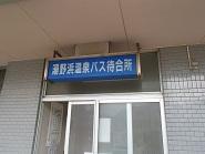 aP4120045.jpg