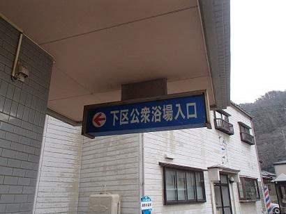 aP4120049.jpg