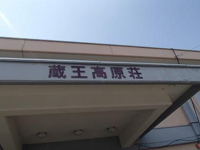 aP4270029.jpg