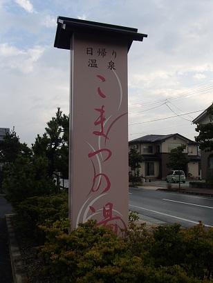 aP7270136.jpg