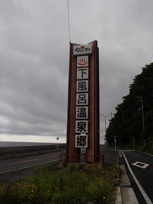 aP8100130.jpg