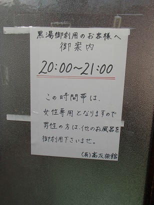 eP4280087.jpg