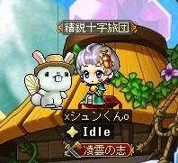 Maple140427_163319.jpg