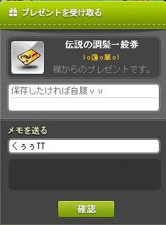 Maple140516_205859.jpg