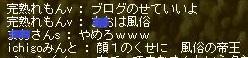 Maple140601_023653.jpg