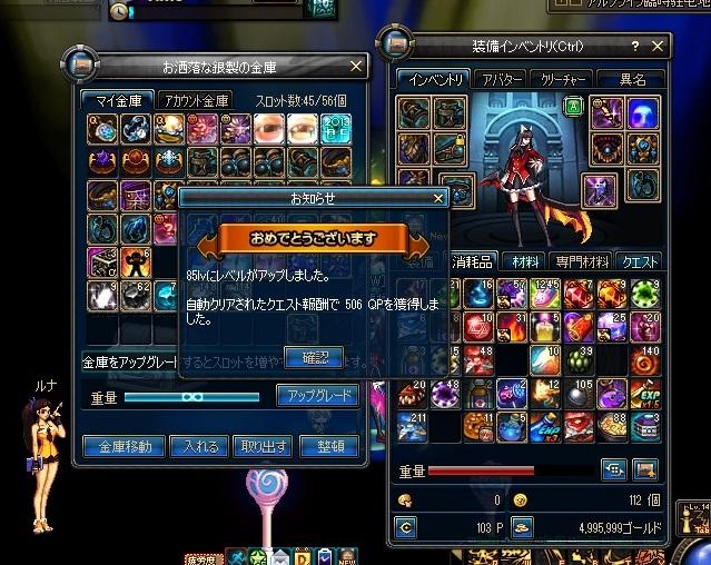 ScreenShot2014_0513_105636579.jpg