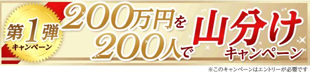 sumishin_200.png