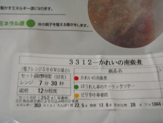 P6080838.jpg