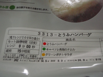 P6080840.jpg