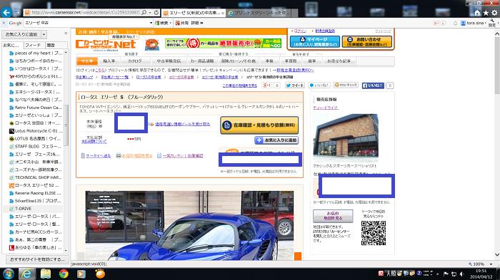 elise4_201404122143407c2.png
