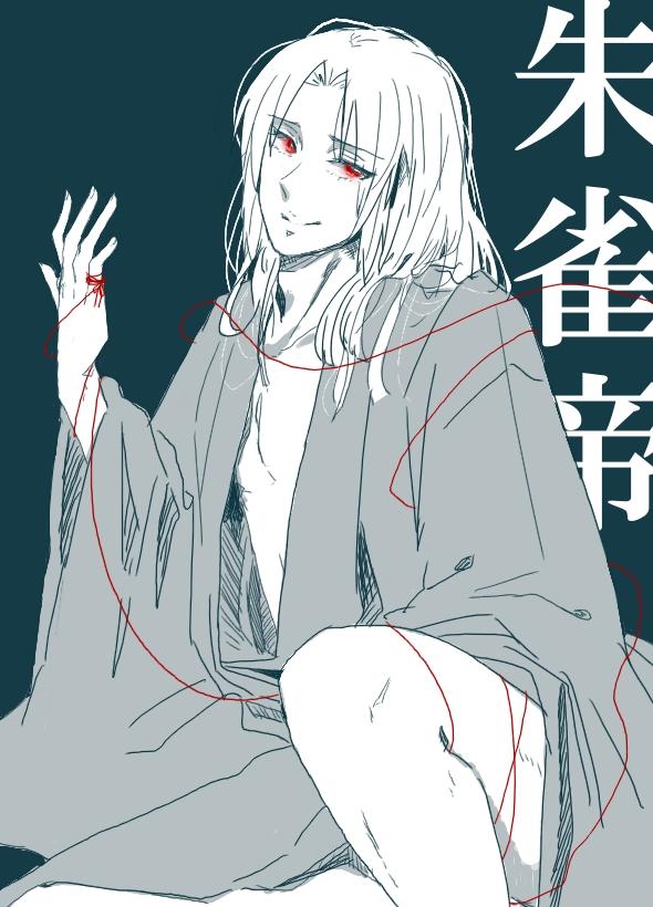 blue*raincoat 源氏物語