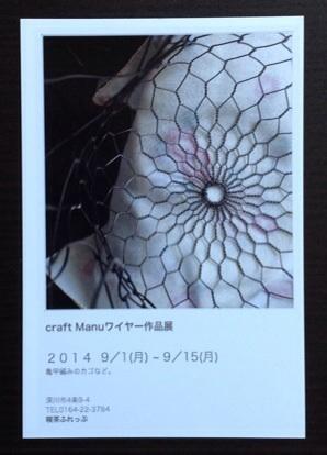 20140831092356f1b.jpg