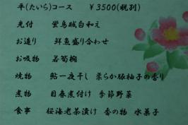 DSC_0001_2014043006341308f.jpg
