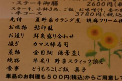 DSC_0002_20140804081100cf1.jpg