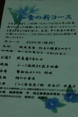DSC_0003_20140606102235ea3.jpg