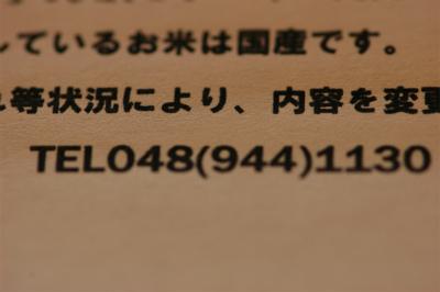 DSC_0003_20140804081604c70.jpg