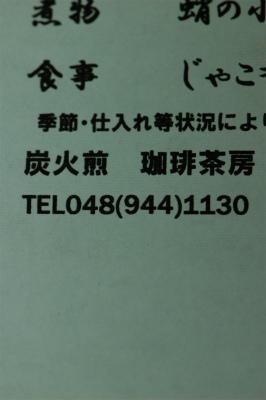 DSC_0004_20140606102253f2c.jpg