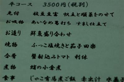 DSC_0005_201406061022363cd.jpg