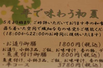 DSC_0013_20140715163313379.jpg