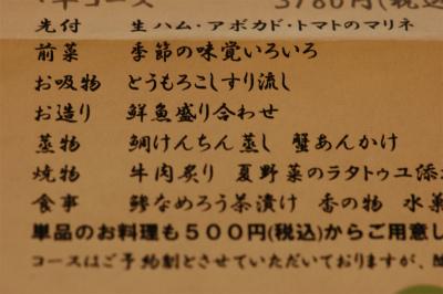 DSC_0014_201407151633125f9.jpg