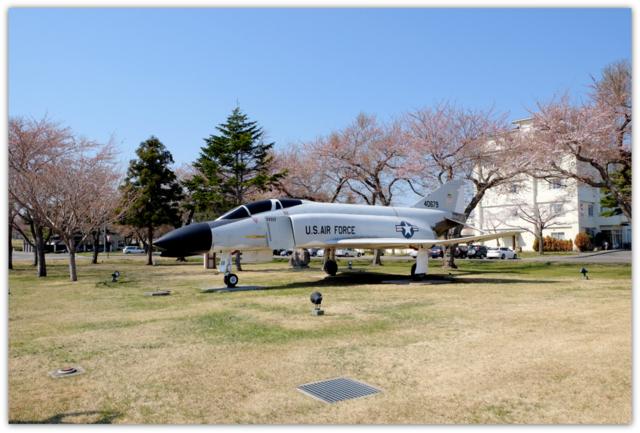 フライデーツアー 米軍三沢基地見学無料バスツアー