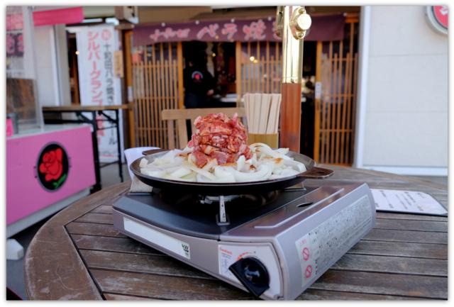 青森県 十和田市 十和田バラ焼きランチ 司 ベルサイユの薔華ったれ使用 白まんま スープ 十和田美人ごんぼ なみえ焼きそば タワー焼き